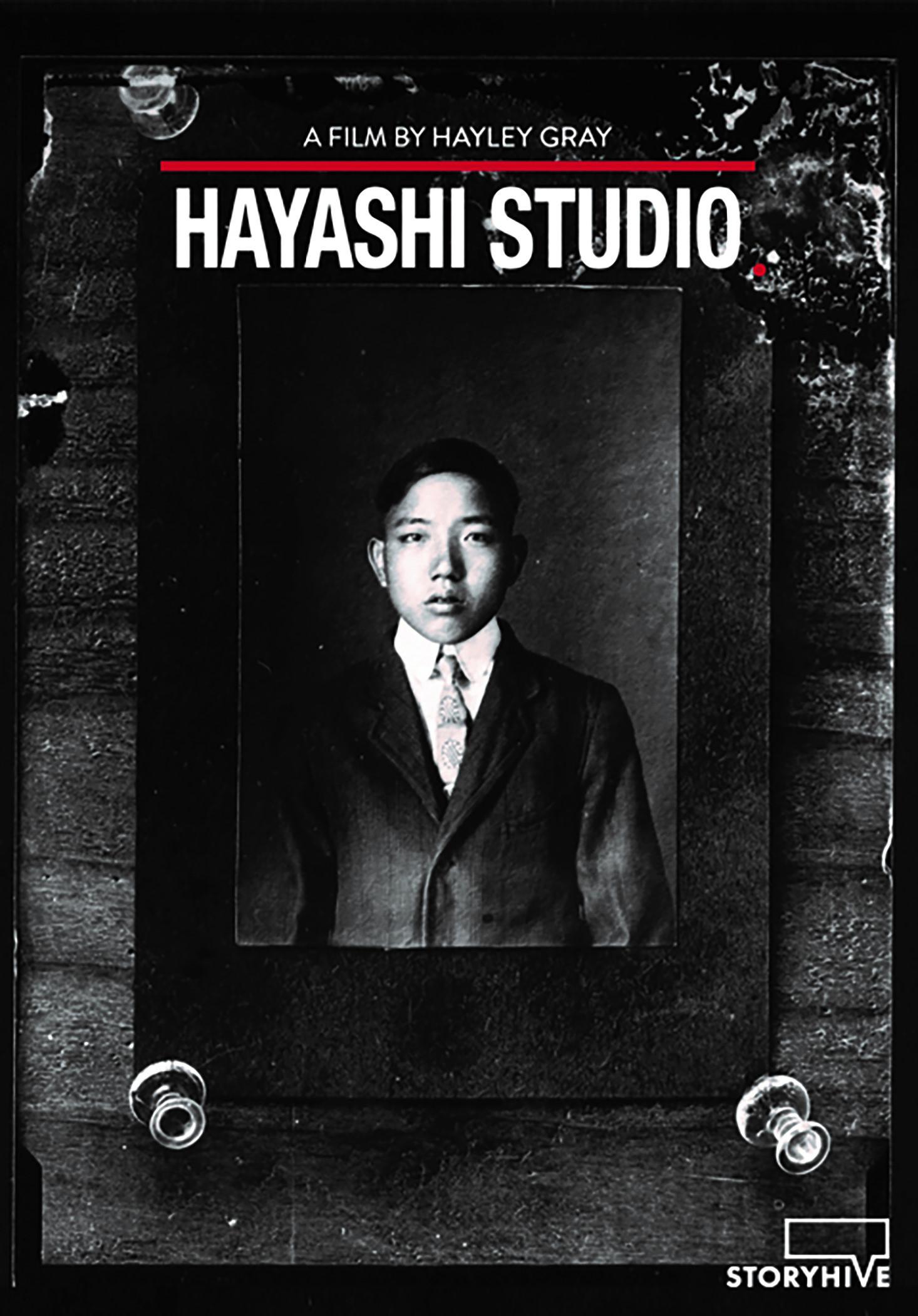 Hyashi Studios4